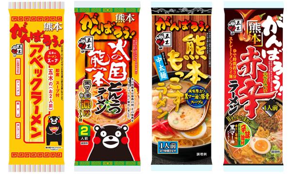 「平成28年熊本地震」復興支援商品