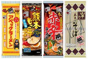 熊本城復旧支援商品